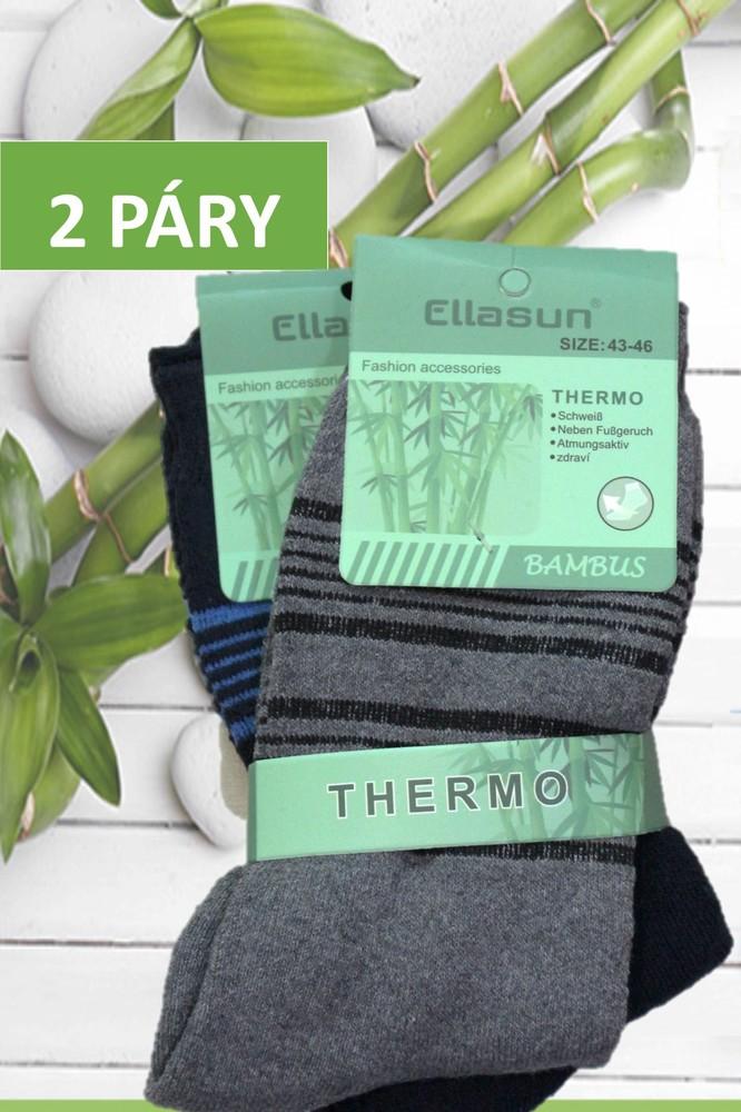 Ellasun pánské bambusové termo ponožky vysoké sv.šedé a tm.modré 2 páry - PÁNSKÉ  PONOŽKY - Galanto.cz 2743a33c69