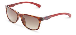 Sluneční brýle Calvin Klein Hnědé CKJ741S
