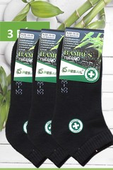 Pesail dámské bambusové termo ponožky kotníkové černé 3 páry