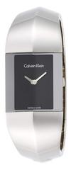 Hodinky Calvin Klein Šedé K7C2S1
